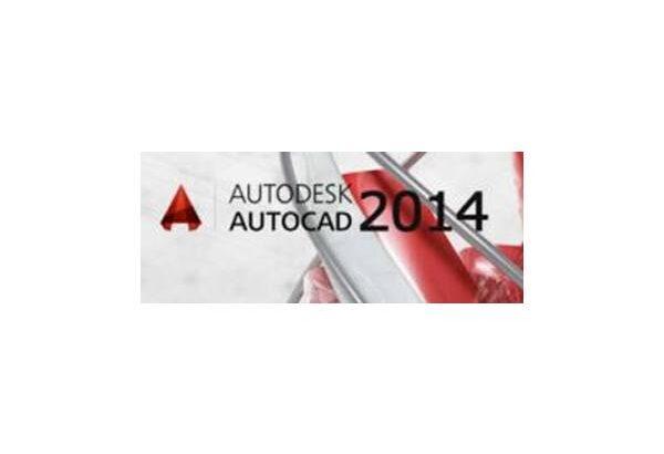 AutoCAD 2014 descargar gratis - Para Windows y Mac